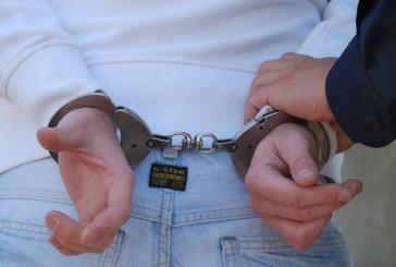 Festnahme nach bewaffneten Raubüberfall auf Bankfiliale